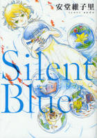 sairento buru  SILENT BLUE fui ru komitsukusu 54928 90