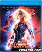 Captain Marvel (2019) (Blu-ray) (Hong Kong Version)