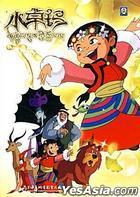 Xiao Zhuo Ma (DVD) (China Version)