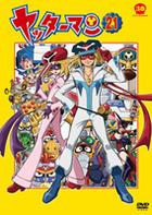 Yattaman 21 (DVD) (Japan Version)