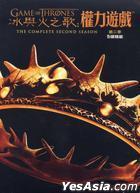 Game Of Thrones (DVD) (Season 2) (Taiwan Version)