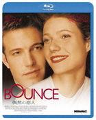 Bounce  (Blu-ray) (Japan Version)