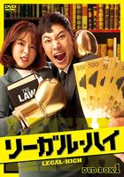Legal High (DVD) (Box 1) (Japan Version)