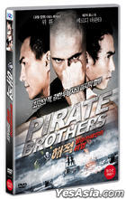 The Pirate Brothers (DVD) (韓国版)