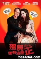 Life After Beth (2014) (DVD) (Taiwan Version)