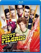 Scott Pilgrim vs The World (Blu-ray) (Japan Version)