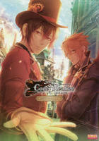 Code:Realize -Sousei no Himegimi- Official Visual FanBook