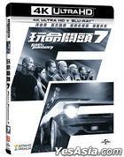 ワイルド・スピード SKY MISSION (2015/米) (4K Ultra HD + Blu-ray) (台湾版)