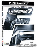 Fast & Furious 7 (2015) (4K Ultra HD + Blu-ray) (Taiwan Version)