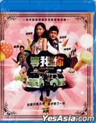 Love In Time (2012) (Blu-ray) (Hong Kong Version)