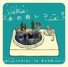 A no Machi no Record (Japan Version)