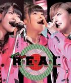 Buono! LIVE 2012 'R・E・A・L' [Blu-ray] (Japan Version)