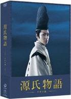 Tale of Genji: A Thousand Year Enigma (DVD) (Deluxe Edition) (Japan Version)