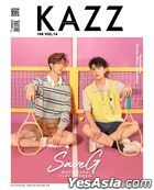 KAZZ Vol. 168 - SaveG (Cover A)