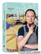 Brian Cuisine