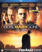 Gone Baby Gone (2007) (Blu-ray) (Panorama) (Hong Kong Version)