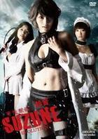 Kisei Juui Suzune - Evolution (DVD) (Japan Version)