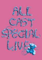 a-nation'08 -avex All Cast Special Live- [20th Anniversary Special Edition] (Japan Version)