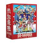 Nekketsu Saikyou Gou-Saurer Blu-ray Box (Blu-ray) (First Press Limited Edition)(Japan Version)