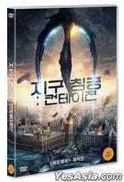 Invasion Planet Earth (DVD) (Korea Version)