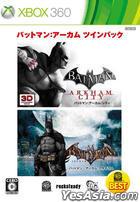 Batman Arkham Twin Pack (日本版)