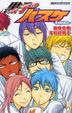 Kuroko's Basketball -The basketball which Kuroko plays -Replace