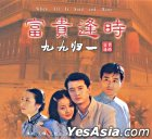 When All Is Said And Done (Ep.1.30) (End) (Taiwan version)
