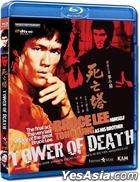 Tower of Death (1981) (Blu-ray) (Hong Kong Version)