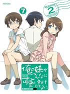 Ore no Imoto ga Konna ni Kawaii Wake ga Nai. Vol.7 (Blu-ray+CD) (First Press Limited Edition)(Japan Version)
