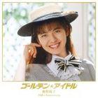 Golden Idol Minamino Yoko 30th Anniversary [BLU-SPEC CD2] (First Press Limited Edition)(Japan Version)