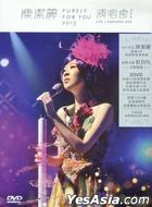 Purely For You 2013 Concert In Hong Kong Karaoke (2DVD)