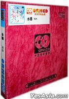 水墨 ORMCD (中国版)