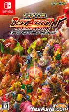Capcom Belt Action Collection (亚洲日英文合版)
