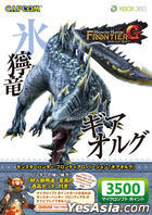 Xbox LIVE Microsoft Point 3500 Monster Hunter Frontier G Version 'Giaorugu' (日本版)