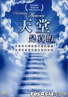 The Evidence For Heaven (DVD) (Taiwan Version)