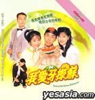 Wong Fei Hung Returns (End)