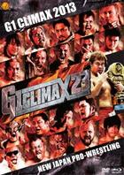 G1 CLIMAX 2013 (Japan Version)