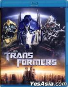 Transformers (2007) (Blu-ray) (Single Disc Edition) (Hong Kong Version)