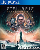 Stellaris (Japan Version)