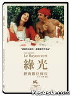Le Rayon Vert (1986) (DVD) (2020 Reprint) (Digitally Remastered) (Taiwan Version)