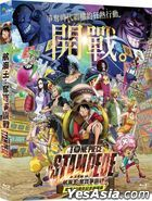One Piece Stampede (2019) (Blu-ray) (Taiwan Version)