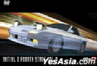 Initial D Fourth Stage Vol.9 (Japan Version)