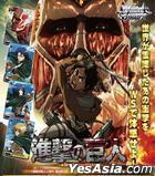 Weiss Schwarz : Attack on Titan Booster