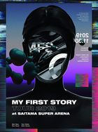 My First Story Tour 2019 Final at Saitama Super Arena  (Japan Version)