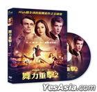 舞力重擊2 (2018) (DVD) (台灣版)