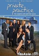 Private Practice (DVD) (The Complete Sixth Season) (Hong Kong Version)