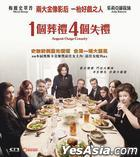 August: Osage County (2013) (DVD) (Hong Kong Version)