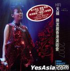Lily Chen Hong Kong Concert Live 2007 (2CD) (Reissue Version)