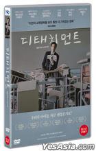 Detachment (DVD) (Korea Version)