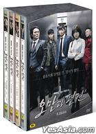 Pride and Prejudice (DVD) (8-Disc) (English Subtitled) (MBC TV Drama) (Korea Version)